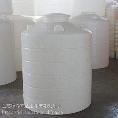 江苏锦尚来过氧化氢磷酸硫酸化学抛光剂塑料储罐厂家直销/根据客户要求加工