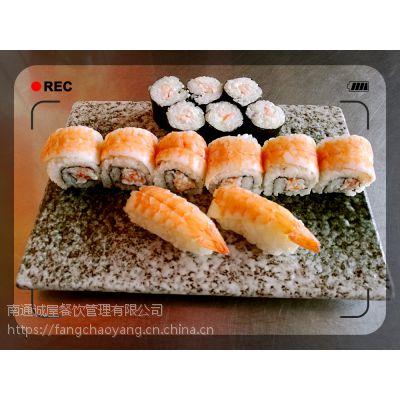 饭团小吃加盟 饭团寿司加盟连锁店
