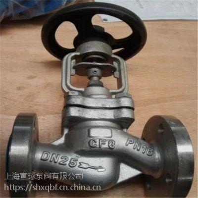 WJ41W-40P DN50波纹管截止阀用于 天然气 冷冻系统