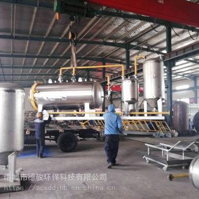 黑龙江佳木斯 养鸡场无害化处理设备 死羊无害化处理设备 特点