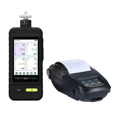 TD1198C-C2H6便携式乙烷检测报警仪3.5寸高清彩屏显示今日报价
