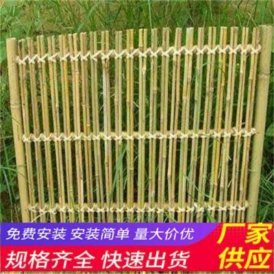 定远县绿化栅栏竹护栏柳北区竹篱笆菜园草坪护栏正万品牌