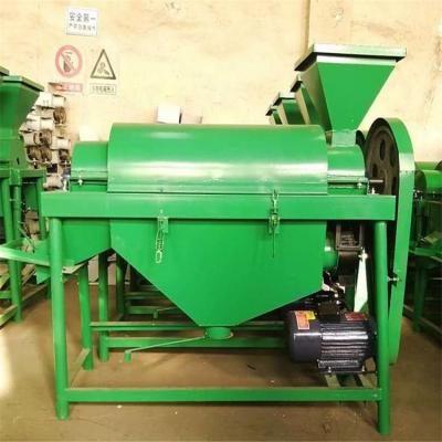 专门清理大豆上浮霉死霉的机器 提亮粮食除尘机 鸽粮加工抛光机