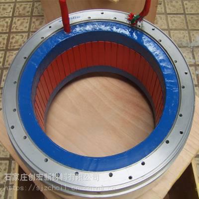 创宏干式互感器用高导热型环氧树脂绝缘固定胶_耐高温绝缘固定胶制造商