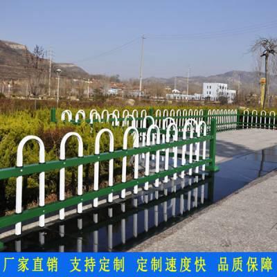 承接市政工程护栏厂家 佛山公路绿化隔离栏价格 南海园林防护网