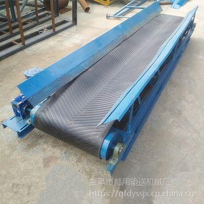 木厂木片传送输送机 800带宽沙子输送机 移动式V型带式输送机