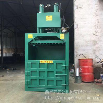 多用途液压打包机 皮革厂废料压包机价格 启航废旧塑料瓶打包机