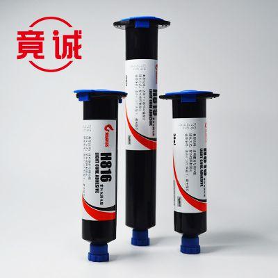 焊点保护uv胶,uv胶厂家,电子胶粘剂,电子胶,竟诚H816胶水