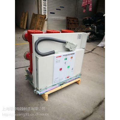 ZW32-12/630-20户外高压隔离真空负荷开关 户外高压带隔离真空负荷开关