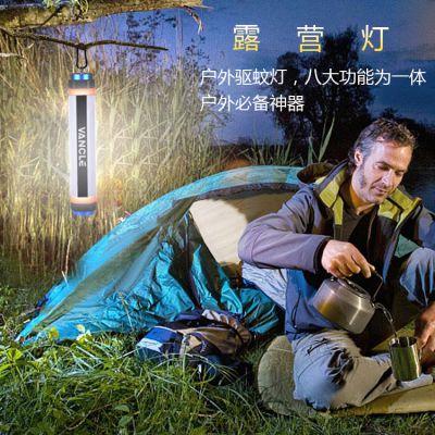 厂家直销新款野营户外照明驱蚊灯