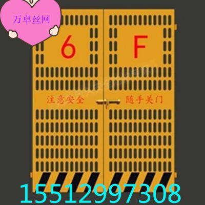 施工电梯门 人货梯升降机防护门 货梯安全防护网产品详解