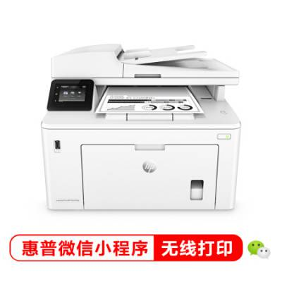 玉兰街打印机上门加墨-高新区复印机加墨电话