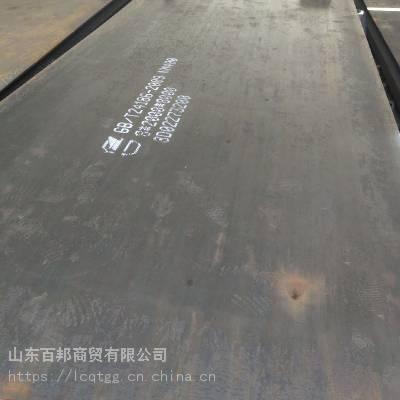 2.25mm高强度钢板_Q235桥梁板钢板价格