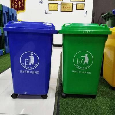 峨眉山市重庆塑料垃圾桶生产厂家其他垃圾桶