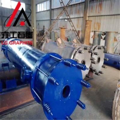 郑州六工LG-2101石墨换热器_化工行业用石墨冷凝器_蒸发器生产厂家