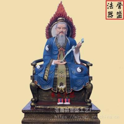 【三清道祖】_三清殿道教三清神像_三清祖师神像报价