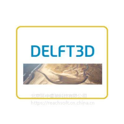 【Delft3D | 三维水动力-水质模型系统】正版价格,水动力软件,睿驰科技一级代理
