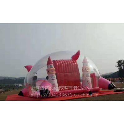 专业鲸鱼岛乐园出租粉红猪猪出租透明鲸鱼岛乐园租赁
