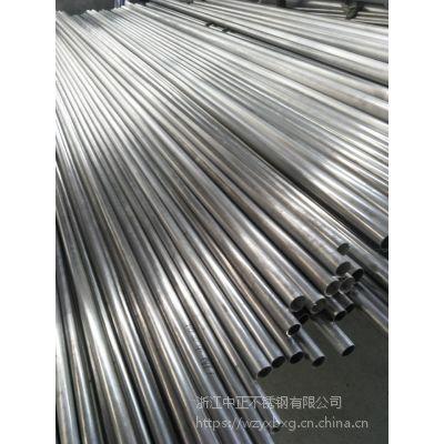 S30408卫生级不锈钢无缝钢管114*3/卫生级不锈钢无缝异径三通