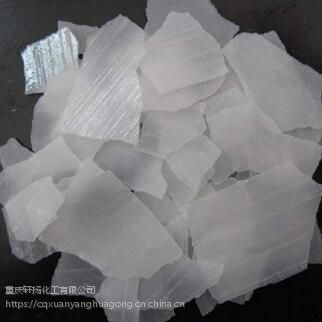 重庆轩扬化工 工业99片碱多少钱一吨 片碱价格