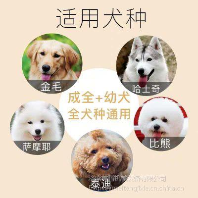 整套狗粮生产线多少钱 一套小型狗粮生产线价格 小型狗粮膨化机