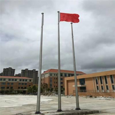 厂家定制不锈钢旗杆锥形户外学校工地企事业单位手动电动国旗旗杆