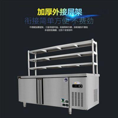 奶茶店所需设备及价格_河南隆恒_制作奶茶的设备要多少钱