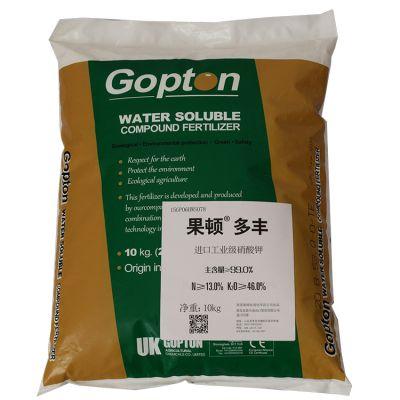 果顿多丰原装进口工业级硝酸钾高氮高钾肥果蔬专用肥