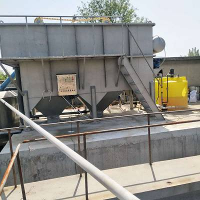 造纸废水处理厂家-造纸废水处理-山东华浩环境工程