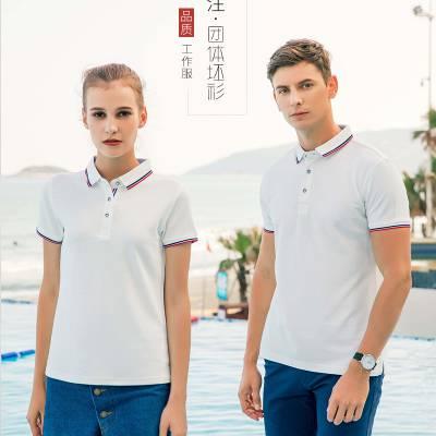 名匠优品翻领高端polo衫企业文化活动工作服 个性广告衫定制logo文化衫