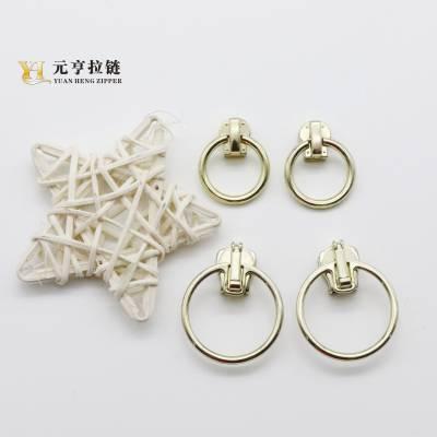 厂家直销 优质锌合金金色拉链头 箱包服装时尚圆圈拉片配件定制
