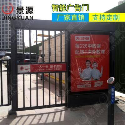 社区广告门门禁 小区人行通道灯箱广告平移门生产厂家