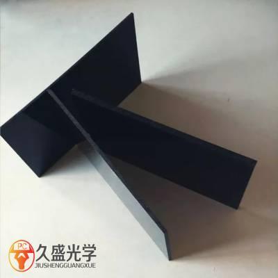 1.5mm 黑色pc塑料板 光面哑面高绝缘阻燃pc面板 加工pc绝缘片