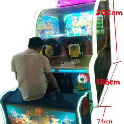 新款双人射水射球机42寸超级射球大型投币射球游戏机娱乐电玩设备