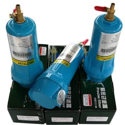 东莞市直销压缩空气过滤器 专注研发高效精密压缩空气过滤器