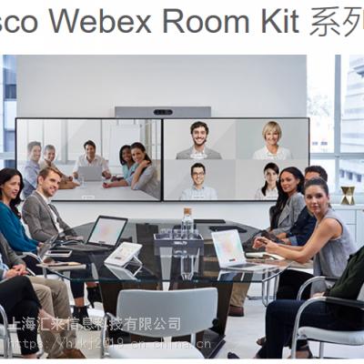 思科Room Kit 高清4K视频会议终端 CS-KIT-K9新款一体化终端
