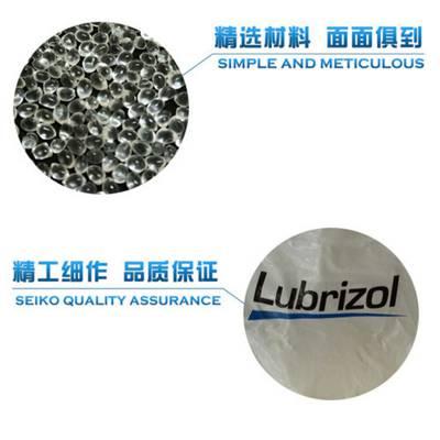 TPU 德国巴斯夫 E1160D 耐水解 耐低温 抗紫外线塑胶原料