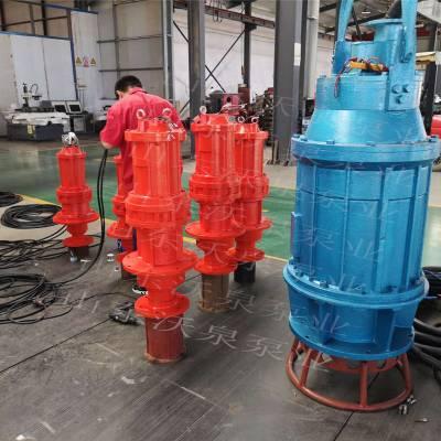 沃泉牌大功率清淤泵 潜水泥浆泵 台州清淤老板超喜欢
