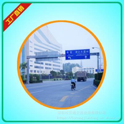 供应高速公路龙门架多少钱、炭素结构钢交通标志杆、L型标志杆、深圳路牌杆厂家