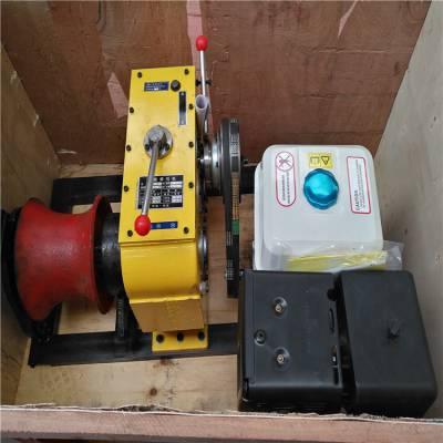 绞磨牵引机 机动绞磨 3T柴油机绞磨