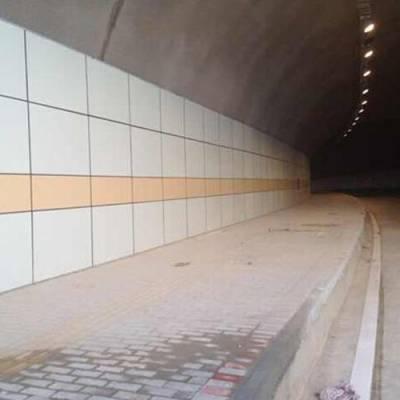 成都隧道板-新乡众和保温板出售-隧道板安装工艺