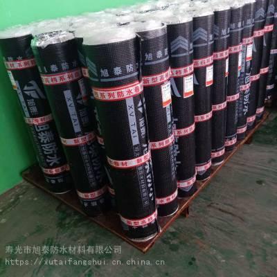 长春宽城区弹性体SBS防水卷材批发