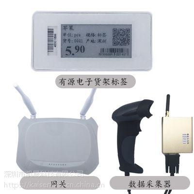 厂家供应 定制电子货架标签