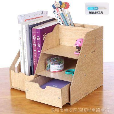 小号多功能木质桌面收纳盒抽屉文件架化妆品置物架办公笔筒