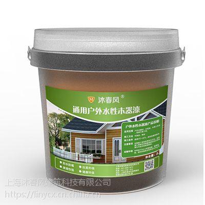 厂家直供 沐春风户外水性木器漆MQ-10 环保木漆