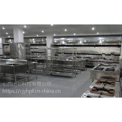 餐厅厨房设计选择厨具营行,餐厅厨房设计,根据面积量身定制
