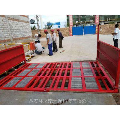 宝鸡工程洗车平台洗车槽 MR-120
