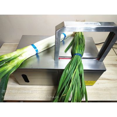 一台批发蔬菜播种机 勺式免钻孔可单粒播广恒