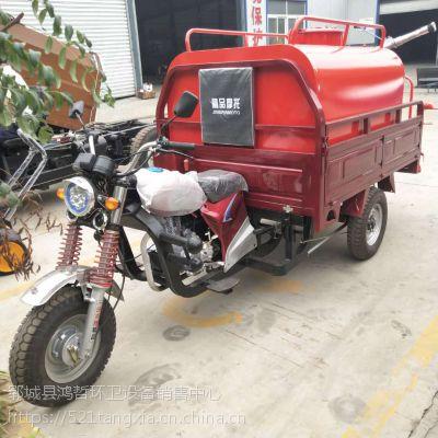 长沙小型摩托三轮喷洒车厂家报价