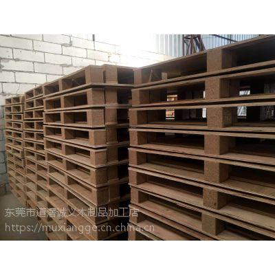 东莞胶合板托盘优势,木箱,卡板